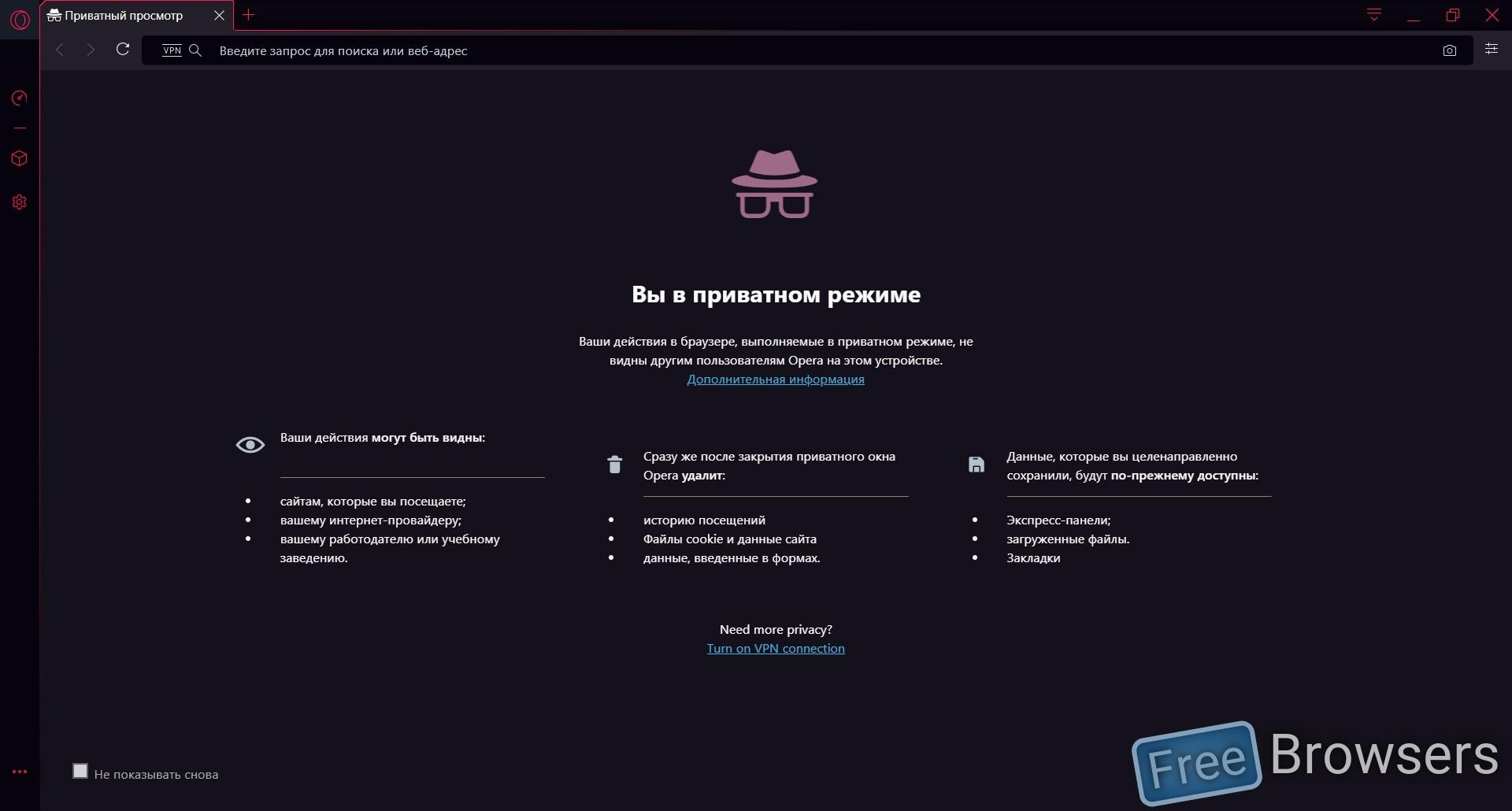 бесплатные блокировщики рекламы на русском скачать бесплатно